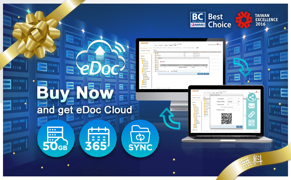 eDoc is a full-text-search online filing system, designed especially for SME and SOHO business.